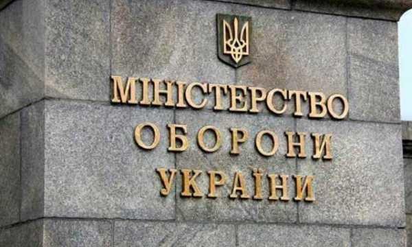 ЗАгоспіталь: отримано відповідь Міністерства оборони